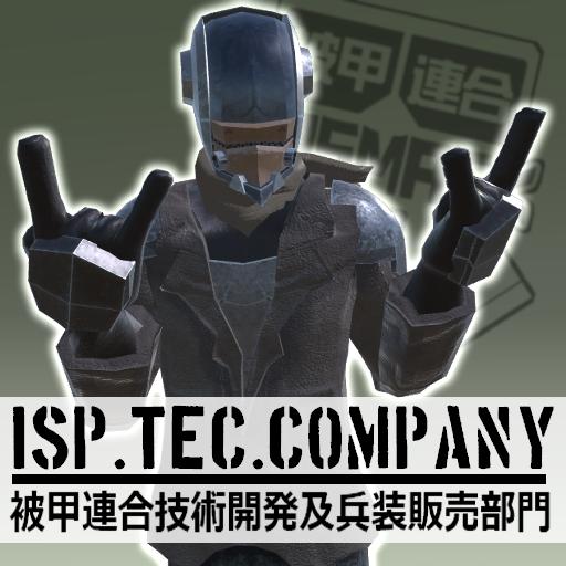 Isp Tec Company